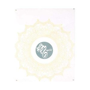 Lona arabe caligrafia islamica Bismillah IR que puedes comprar online