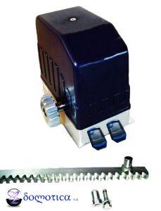 kit motor electrico disponibles para comprar online – Los Treinta favoritos