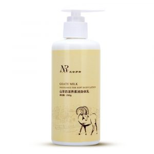 Ya puedes comprar en Internet los crema corporal exfoliante – Los preferidos