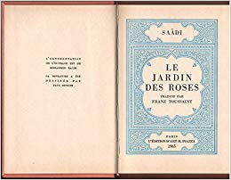 Listado de jardin roses Saadi para comprar Online – Los 20 preferidos