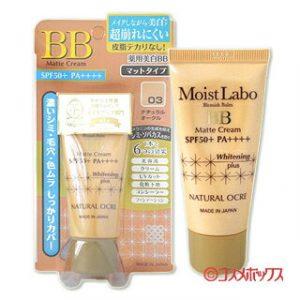 Opiniones y reviews de light bb cream para comprar on-line – El Top 20
