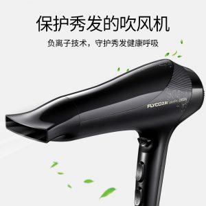 Selección de secadores de pelo con bateria para comprar online