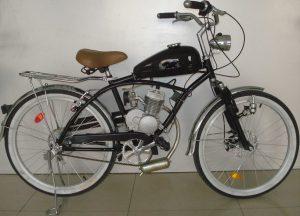 Catálogo de motor gasolina para bicicleta para comprar online – Los 30 preferidos