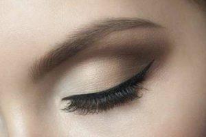 La mejor recopilación de maquillaje basico diario para comprar on-line