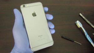 Selección de limpiar altavoz iphone 6 para comprar on-line – Los más vendidos