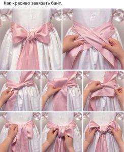 Listado de lazos para vestidos de fiesta para comprar en Internet