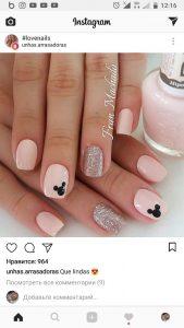 manicures faciles disponibles para comprar online – El TOP Treinta
