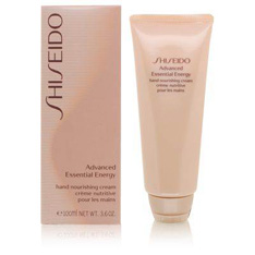 Opiniones y reviews de crema de manos shiseido para comprar On-line – Los 20 preferidos