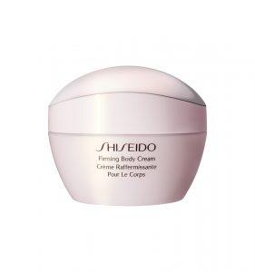El mejor listado de shiseido reafirmante corporal para comprar online