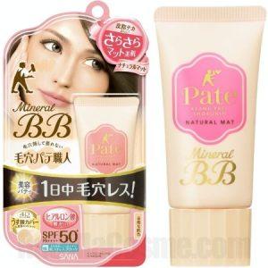 El mejor listado de natural bb cream para comprar on-line